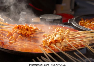Korea local food oden fish cake it is famous and hot spicy Soup