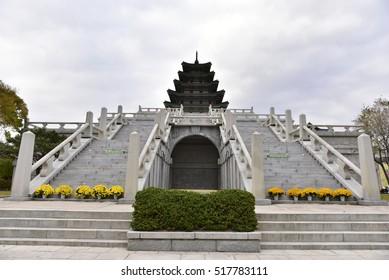 Korea National Folklore Museum