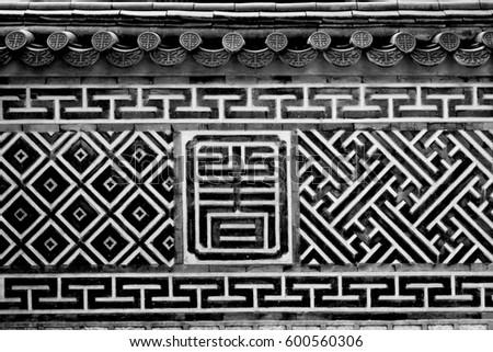 Korea Traditional Wall Ancient Patterns Symbols Stock Photo Edit