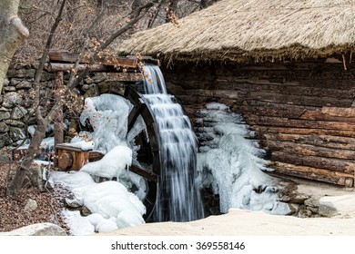 Korea Traditional water flour mill