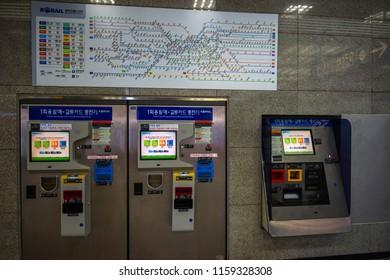 Osan Subway