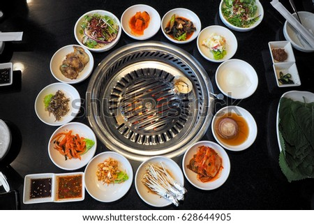 Korean Barbecue Grill Table Vegetable Set Stock Photo Edit Now