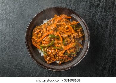Korean beef dish bulgogi