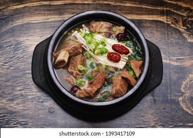 Korean beef and mushroom soup