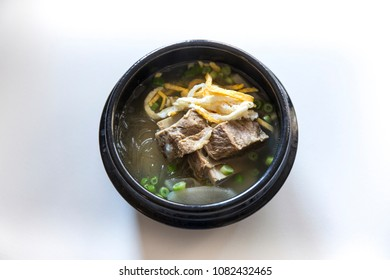 Korean Beef Short Rib Soup in a hotpot, Galbitang