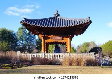 Korean Bell Garden of Meadoelark Botanical Gardens in Virgina, USA.