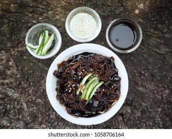 Korean black bean noodle jajangmyeon