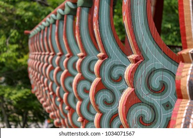 Korean Buddhist temple traditional decoration pattern dancheong