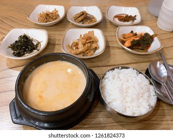 Korean food - bean paste stew