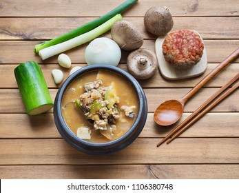 Korean food Chungkukjang