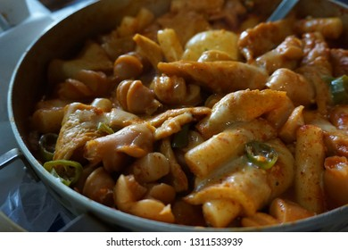 Korean food,  home made Tteokbokki