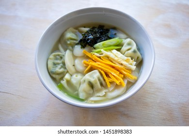 Korean Food Rice Cake and Dumpling Soup
