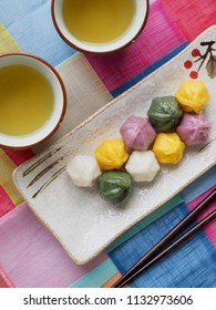 Korean food Songpyeon, Honey-filledRice Cake
