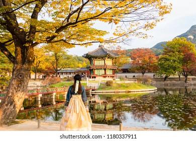 Korean girls national dressat Gyeongbokgung Palace Seoul,South Korea