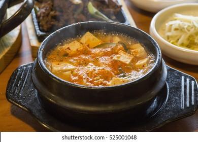 Korean Kimchi Tofu Jjigae Steaming Hot Soup