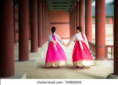 Korean lady in hanbok dress walk and travel in palace in Seoul city, South Korea
