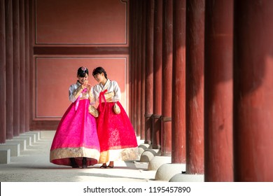 'Korean lady in Hanbok or Korea gress and walk in an ancient town , Seoul city, Korea - 05 Nov 2017