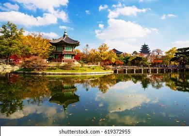 A Korean landscape