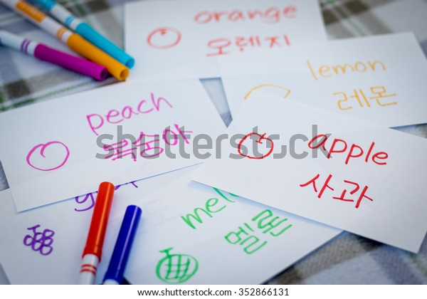Korean; Learning New Language with Fruits Name Flash Cards