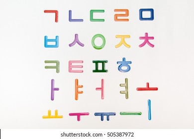 korean letters, alphabet on white backgrounds