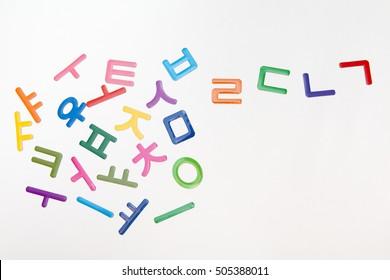 korean letters, alphabet on white backgrounds