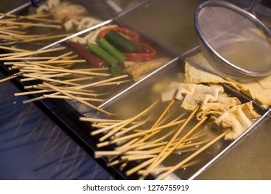 korean local food of oden fish cake, hot street food