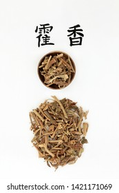 Korean mint herb used in chinese herbal medicine. Improves the appetite and strengthens the digestive system and is also anti bacterial and anti fungal. Script reads as korean mint. Huo Xiang.