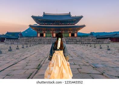 Korean national dress at Gyeongbokgung Palace Seoul,South Korea.