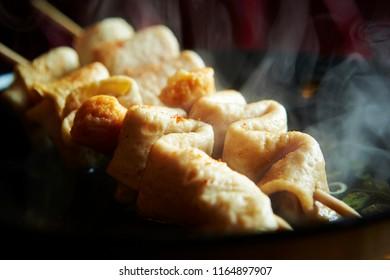 Korean oden, skewered fish cake