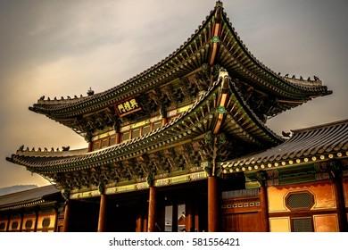 korean palace second gate heungnyemun seoul south korea
