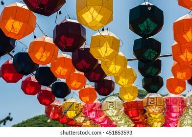 Korean paper lanterns