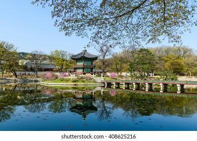 Korean Pavilion in the garden