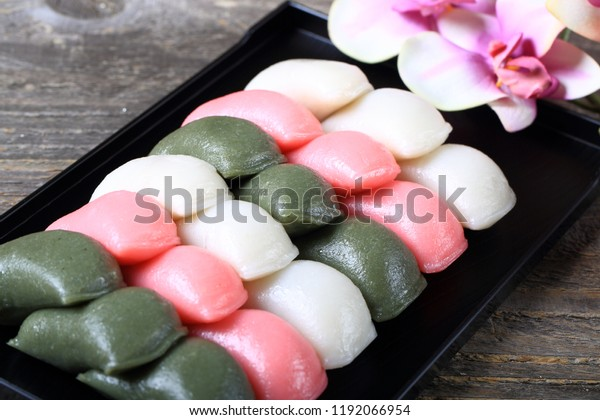 Korean Rice Cake Tteok Stock Photo Edit Now 1192066954