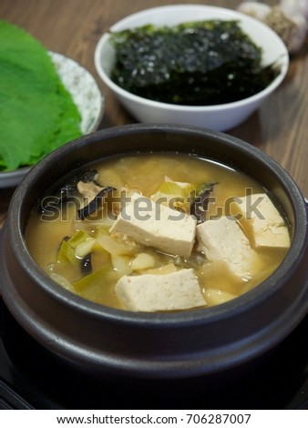 Korean Soybean Paste Stew Miso Soup Stock Photo (Edit Now) 706287007