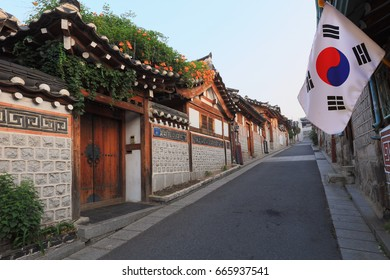 Korean style architecture at Bukchon Hanok Village in Seoul, South Korea.