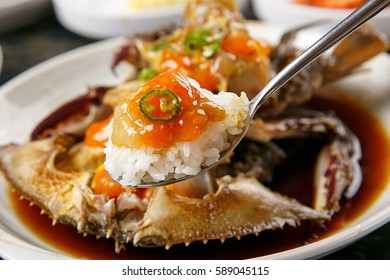 korean style Soy Sauce Marinated Crab, korea traditional meal