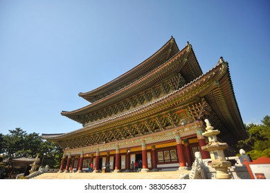 Korean Temple and the Blue Sky