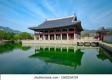 Korean traditional architecture - Gyeonghoeru Pavillion (Royal Banquet Hall) in Gyeongbokgung Palace tourist destianation, Seoul