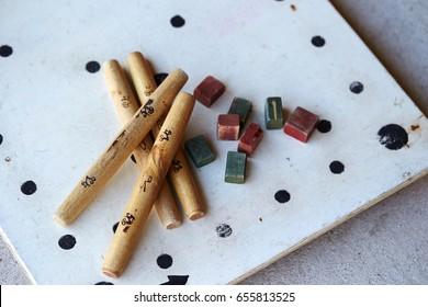 Korean traditional board game