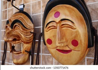 Korean traditional mask Andong Hahoe Tal mask