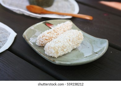 Korean traditional rice snack on a plate