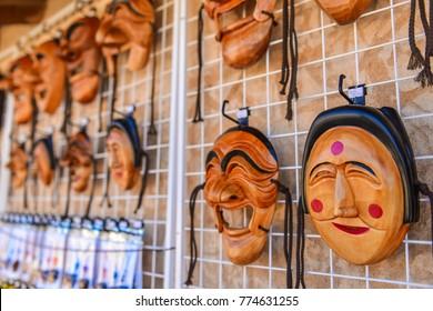 Korean traditional souvenir 'Hahoe masks