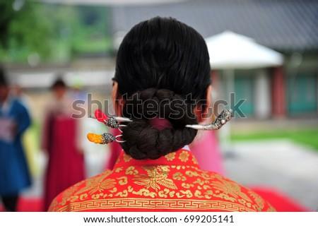 Korean Womens Traditional Hair Style Binyeo Stock Photo Edit Now