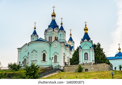 Korennaya Pustyn, a monastery in Svoboda, Kursk Oblast of Russia - Shutterstock ID 1682001871