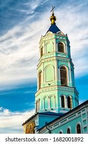 Korennaya Pustyn, a monastery in Svoboda, Kursk Oblast of Russia - Shutterstock ID 1682001892