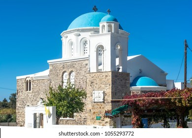 Kos Island, Greece, Different View of Church in Zia Village