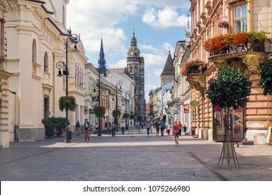 Kosice, Slovakia - August, 2017: Mlynska street part of old town