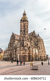 KOSICE, SLOVAKIA - MARCH 25, 2017: Building of St. Elisabeth Cathedral in the old town. Its one of the easternmost Gothic cathedrals in Europe.