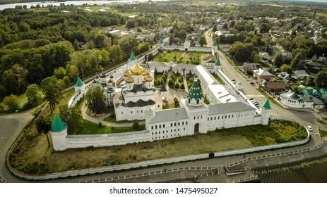 Kostroma. Ipatievskiy Monastery. Birdfly view