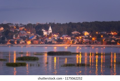 Kostroma is located at the confluence of the Volga and Kostroma Rivers. The right bank of the Volga River. Kostroma, Russia. After sunset.